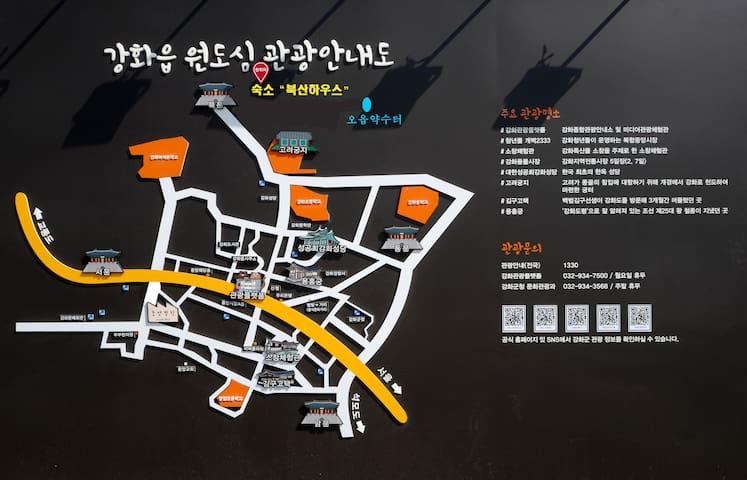 Guidebook for Ganghwa-eup, Kanghwa