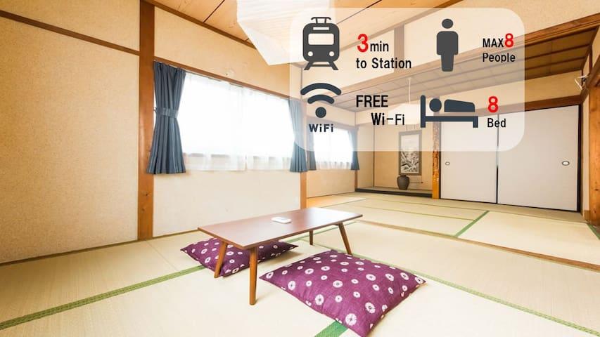 ★Nara/Great accessiblity/Best room for family trip - Nara-shi - Ev