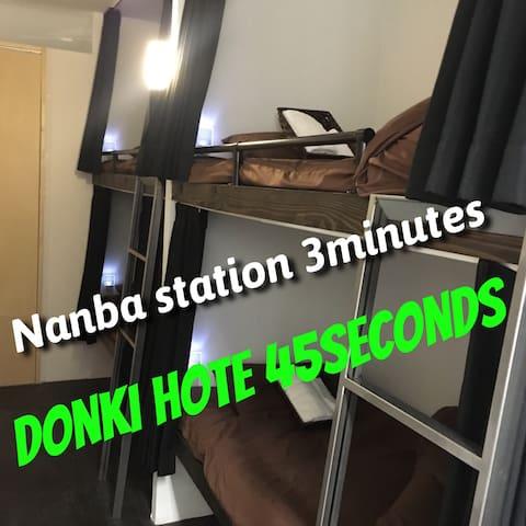 DOTONBORI 45 sec   6 - Ōsaka-shi - Hostel