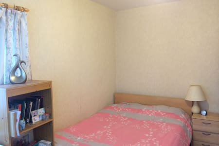 A cozy doub room in the city center - Manchester - Bed & Breakfast