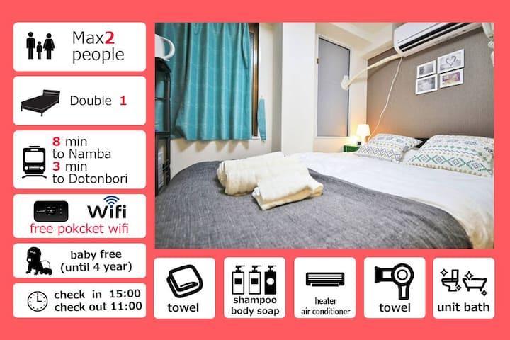 Special Discount Prise!!!Dotonbori area★2F07 - Osaka - Apartamento