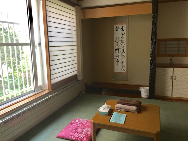 101 Japanese style room!Downtown Guesthouse OHANA