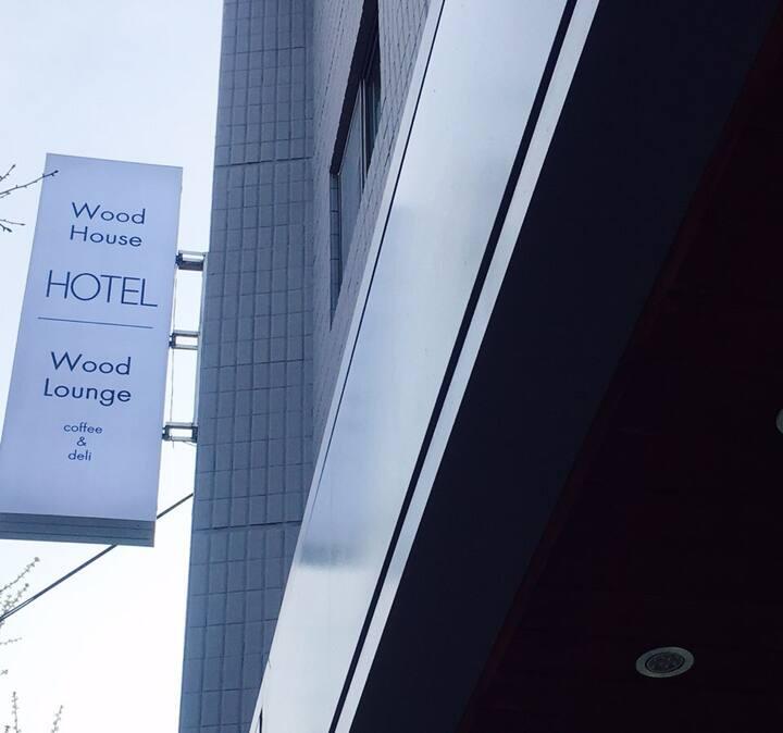 Wood House Hotel & Lounge 6