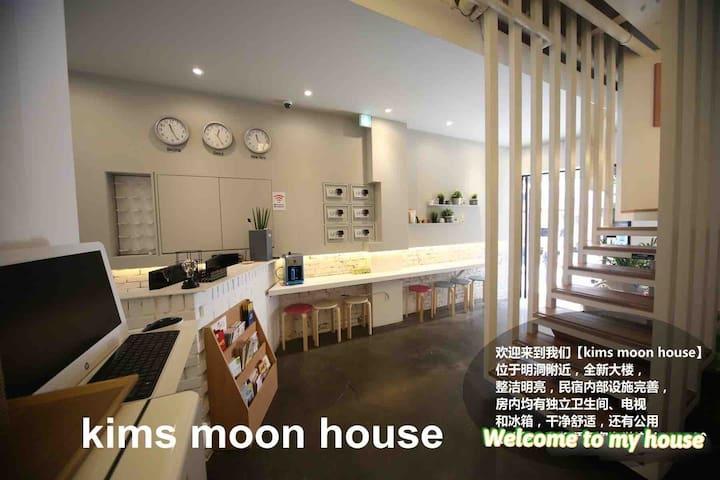 명동 킴스문 하우스 [Myeongdong] kims moon hotel