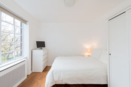The Shepherd's Bush Nest - London - Apartment