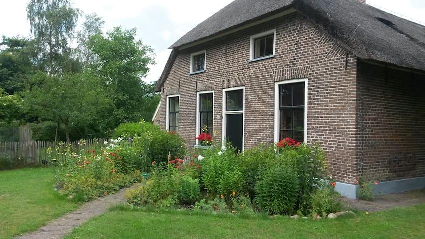 Sfeervol verblijf in Dwingeloo - Dwingeloo - Huis