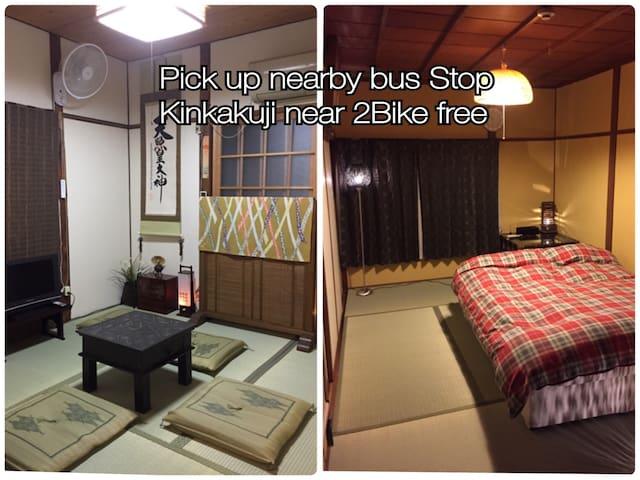 Pick up nearby bus Stop Kinkakuji near 2Bike free - Kita-ku, Kyōto-shi - Casa