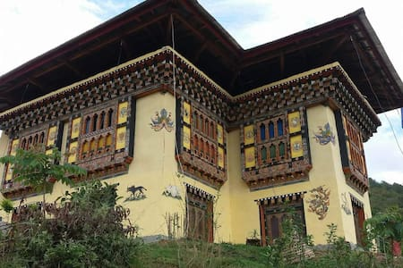 Namgay Zam's Farm House