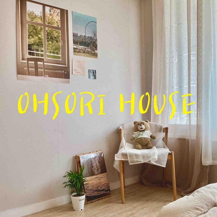 [오소리 하우스]편안하고 따스한 공간. 초록 초록 산뷰 🦊🌿 침실과 거실, 분리된 공간