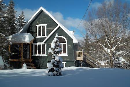 Maison à la montagne - Sainte-Brigitte-de-Laval - Ház