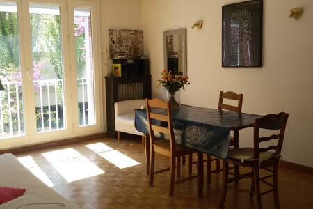 Double Bed in a Beautiful Apartment near Paris - Montrouge - Wohnung