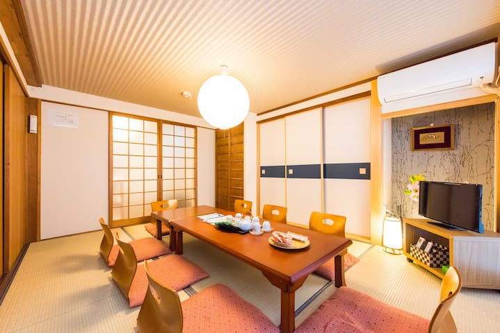 #R03★Traditional house, 5 min from station - Kyoto - Rumah