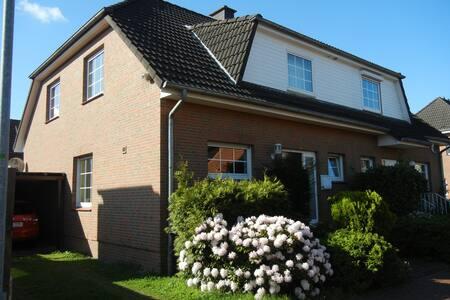 Privatunterkunft ,schöne Umgebung - Hannover - Hus