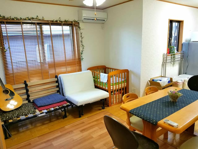 Homestay in Fujisawa 123