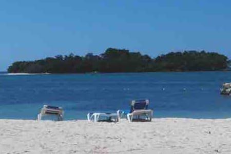 *New* Point Village Negril-Beach,Sand,Sleep,Exhale