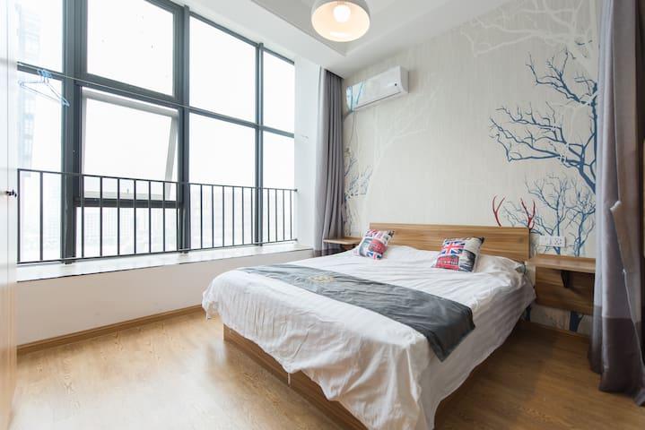 苏州火车站合景柚子一室一厅大床房 - Suzhou - Apartmen