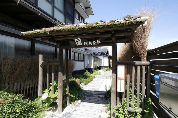 Near Miyajima Japanese style family room