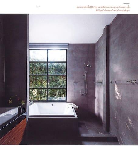 Annex bathroom.