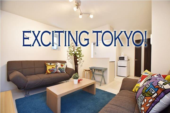 IkebukuroSt.8mins! Newly built APT! 5ppl#AS144 - Toshima-ku - Apartment