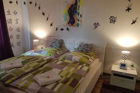 Modern room near to Munich Airport - Freising