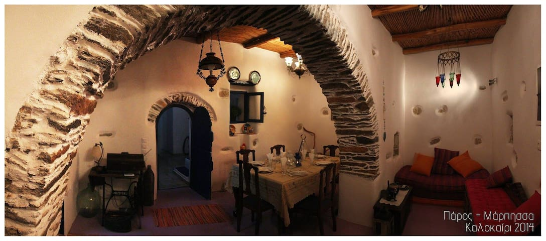 Traditional Pirate House in Marpissa, Paros, 110sq - Marpissa - House
