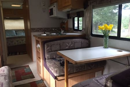 Quiet Country Charm, Close to Eugene - Veneta - Camper/RV