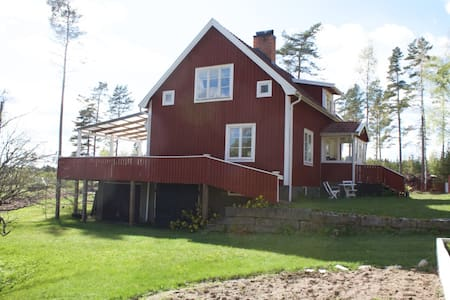 Countryside cottage near lake Båven