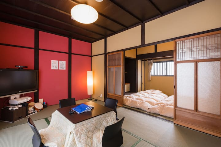Traditional Style Accommodation in the Temple - Kamigyo Ward, Kyoto - Rumah
