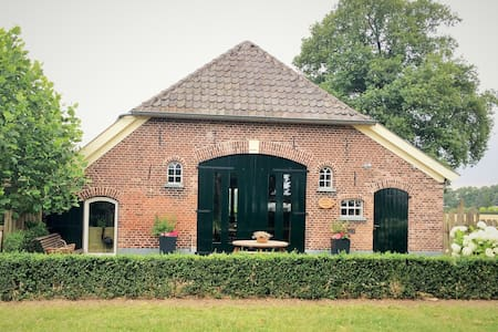 Beautifully situated country house - Eefde