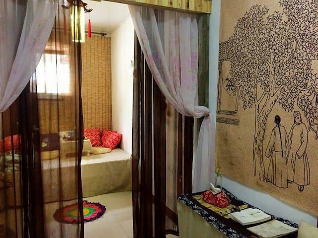 平江路上的古朴小屋,毗邻拙政园,狮子林,博物馆,体验江南古色风情 - Suzhou - Huis