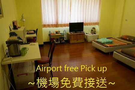✈免費機場高鐵接送Free pick Airport & Train - Zhongli City