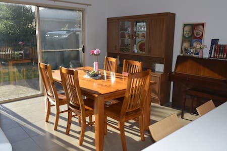 Fully furnished house - 10 minutes from the city. - Hillcrest - Haus