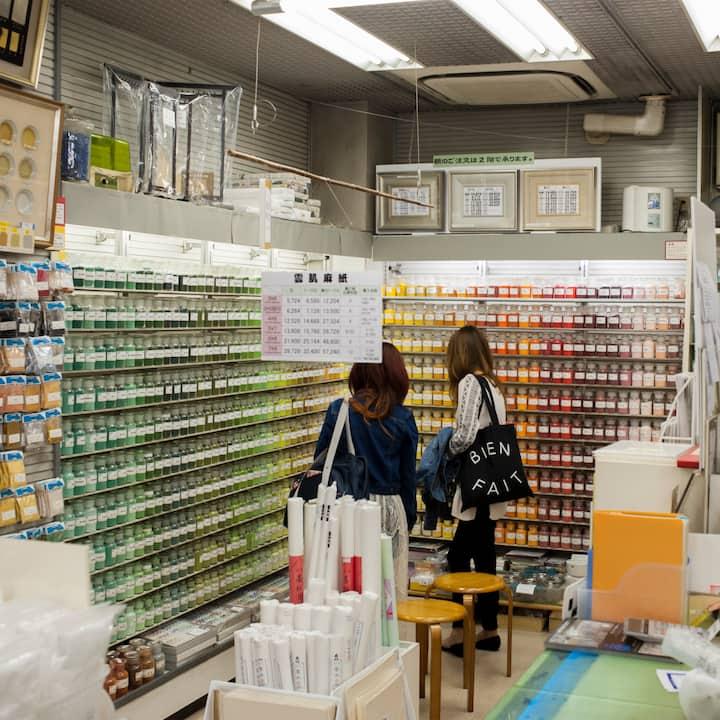 Nihonga material store near my stududio