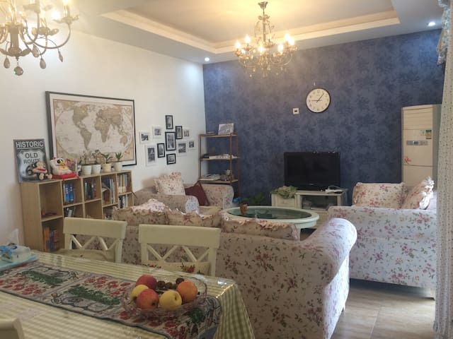 The sunny of T.W guesthouse - Chongqing - Leilighet