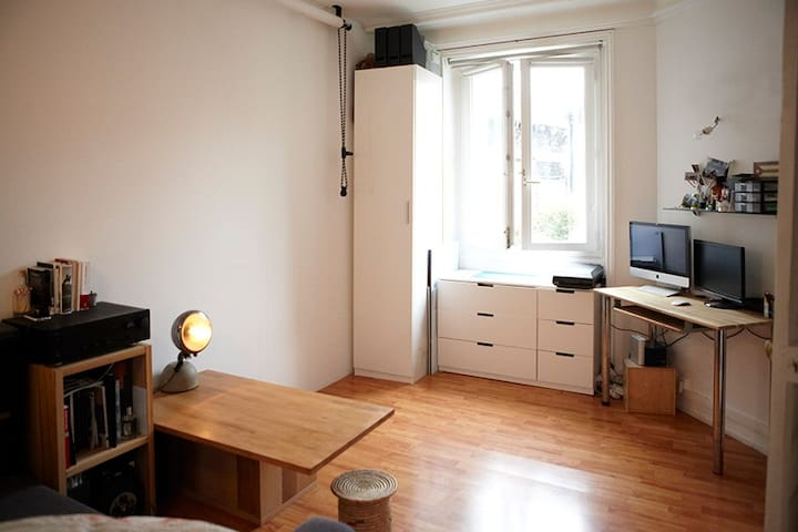 Single room and lounge in a pleasant area ! - Parijs - Appartement