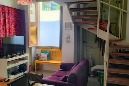 Beautiful and  Cozy Loft for Olympic Games - Rio de Janeiro