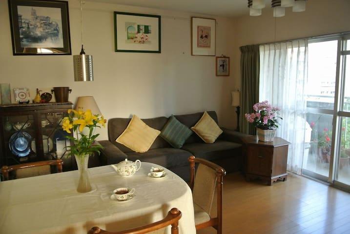 Homelike Place in Suburban Tokyo - Yachiyo-shi - Huoneisto