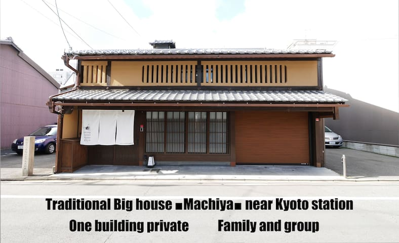 Traditional Big house■Max 7 people!■near Kyoto st.