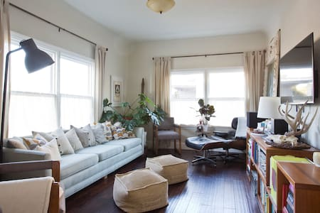 Cozy Room Near FREE BART Shuttle in Chef's Home - Emeryville