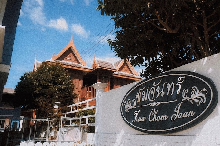 BAAN CHOM CHAN (6 Bedrooms/6 Double Beds/6 Baths)