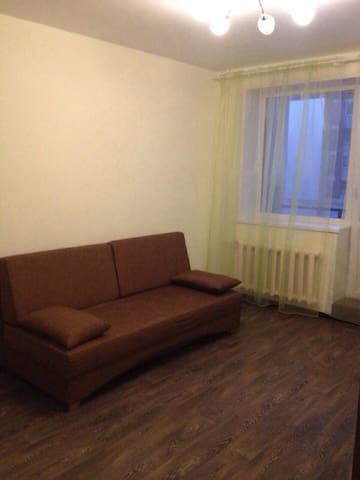 Уютная однокомнатная квартира - Новокузнецк - Apartment