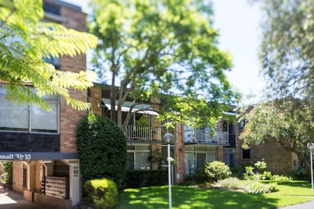 Hunters Hill Apmnt Opp Pvte Hospital, Nr Trnsport - Hunters Hill - Appartement