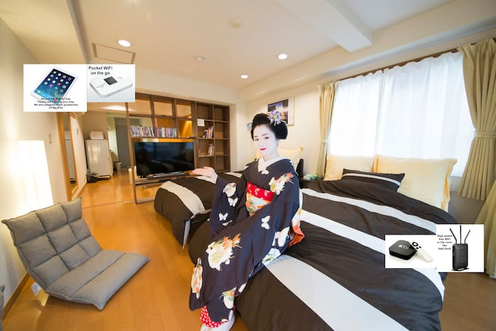 Luxury apartment rental in Kyoto near Kinkakuji - Kita-ku, Kyōto-shi - Apartament