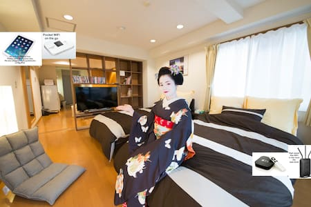 Luxury apartment rental in Kyoto near Kinkakuji - Kita-ku, Kyōto-shi