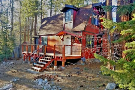GETAWAY CABIN MINUTES TO THE LAKE