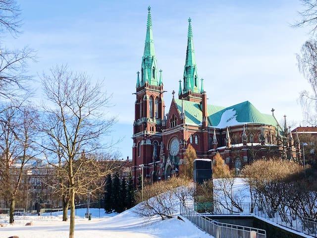 Immerse In The Beauty Of Helsinki Center!