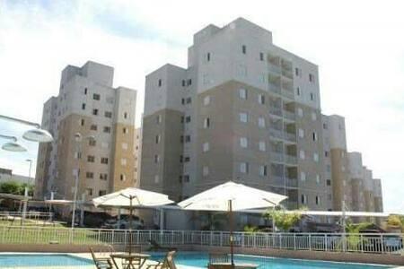Quarto aconchegante e silencioso - Marília - Apartment