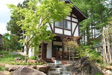 Condominium wrapped in the beautiful forest nature at the foot of Bandai Mountain【しゃくなげNO.22】