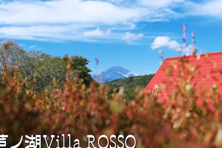 【Hakone】Natural hot spring★View of Mt Fuji【 Rosso】