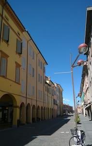 Mini Appartamento in corso Pio, nel cuore di Carpi - Carpi - Apartemen